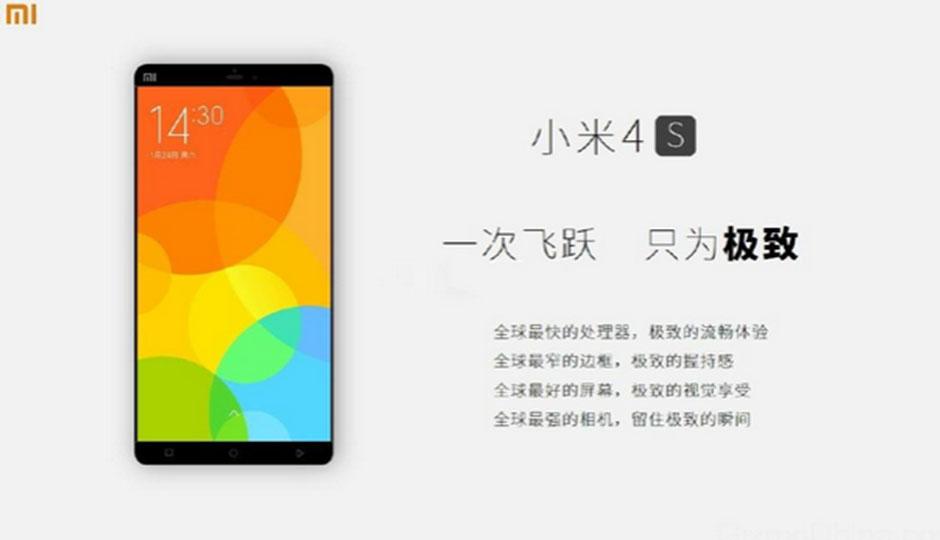 Xiaomi Ultra Thin Flagship