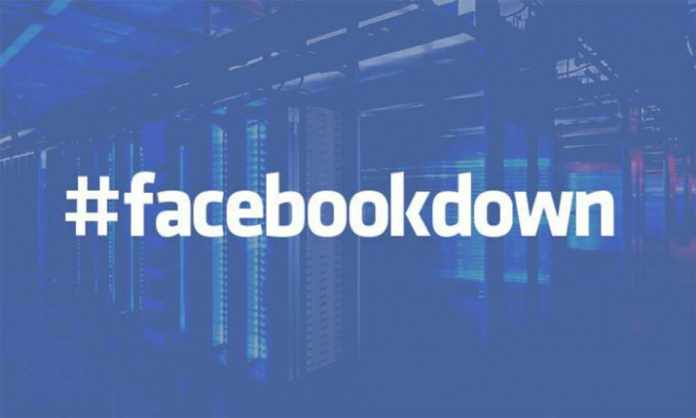 Facebook was not working ! Facebook Server goes down