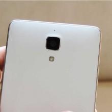 Xiaomi Mi4 13 MP Camera - techniblogic