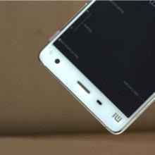 Xiaomi Mi4 Front - techniblogic