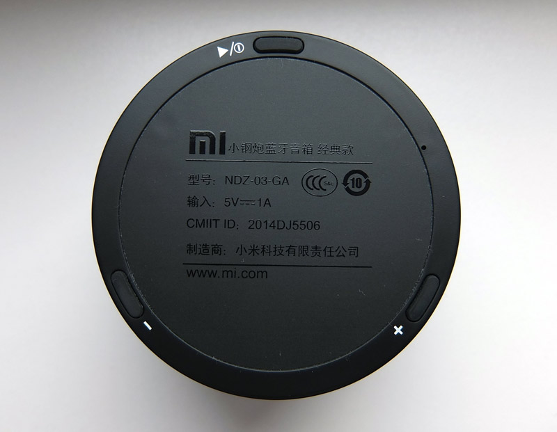 xiaomi-speaker-review-bottom-Techniblogic