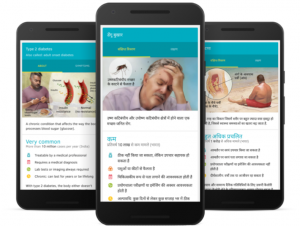 Google Health Search Cards helps to get Health Information Quickly