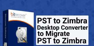 PST to Zimbra Desktop Converter to Migrate PST to Zimbra