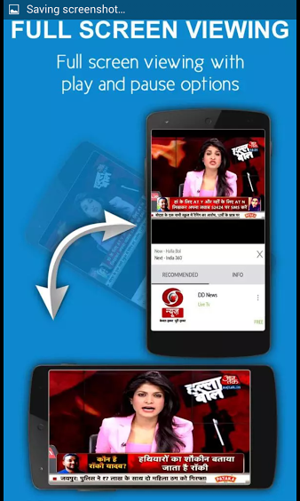nexGTv App 4 - techniblogic