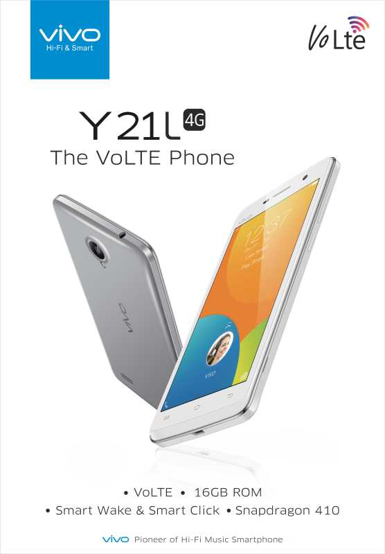 Vivo launches 4G VoLTE enabled Y21L