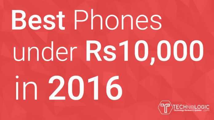 Best Phone under Rs10000