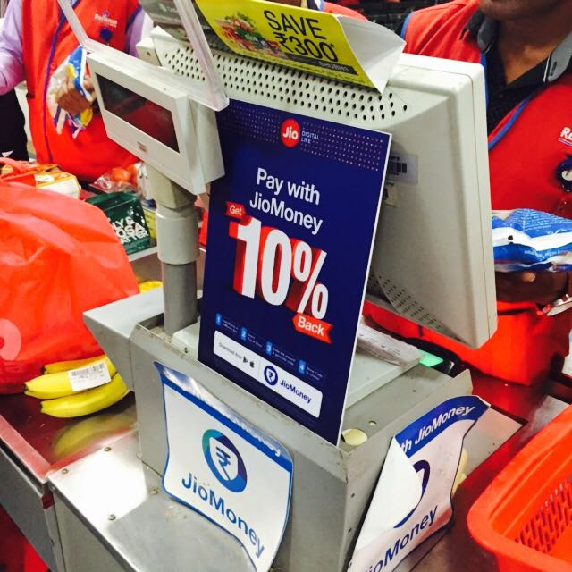 reliance-jiomoney-discount-in-stores