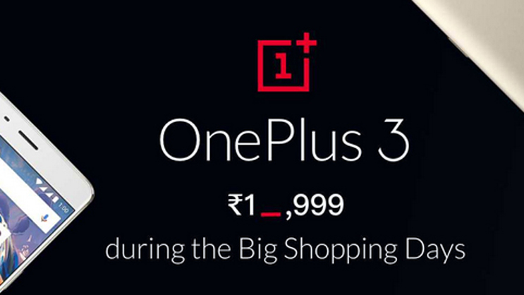 Buy OnePlus 3 for less than Rs 19,999 on Flipkart