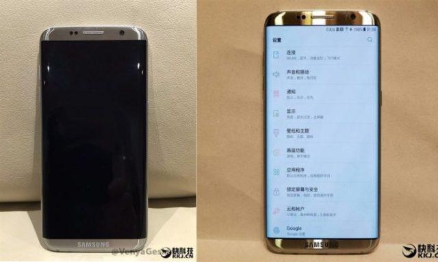Samsung-Galaxy-S8-front-leak