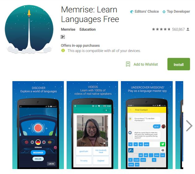 memrise techniblogic