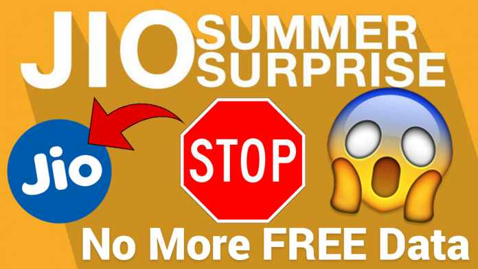 Jio Summer Surprise Offer Stopped by TRAI