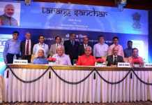 DoT Launches 'Tarang Sanchar' Portal