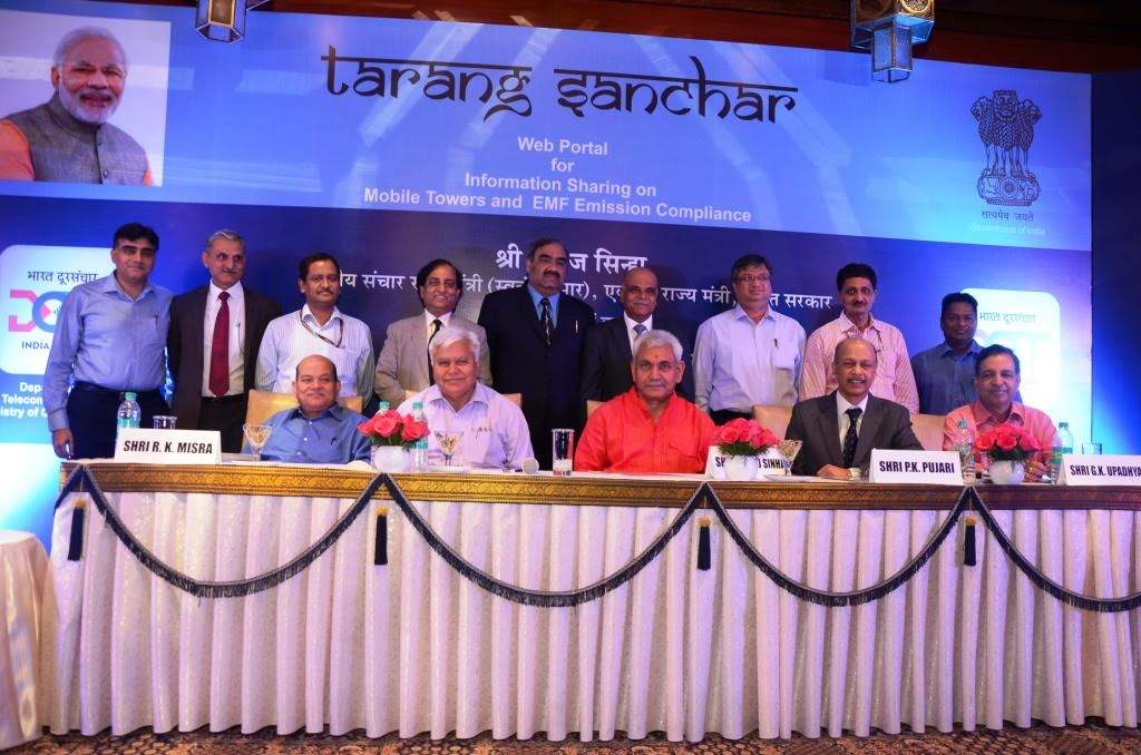 DoT Launches 'Tarang Sanchar' Portal