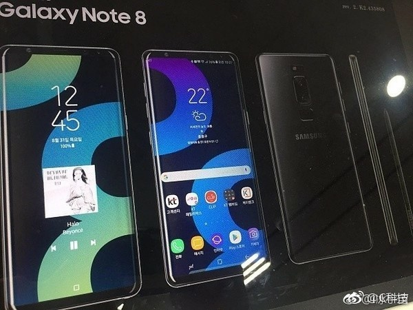 Samsung Galaxy Note 8 Render Leak