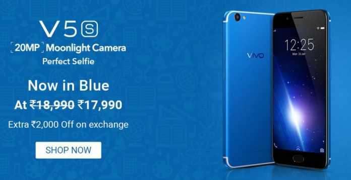 Huge Discounts and Offers on VIVO smartphones at Flipkart