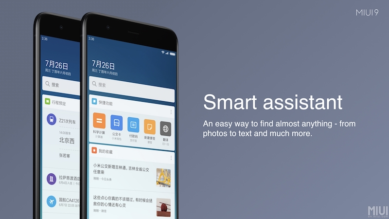 MIUI 9 Features smart AI