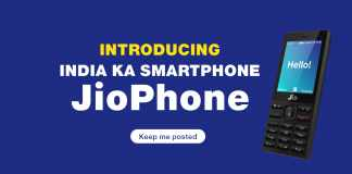 Reliance JioPhone Price