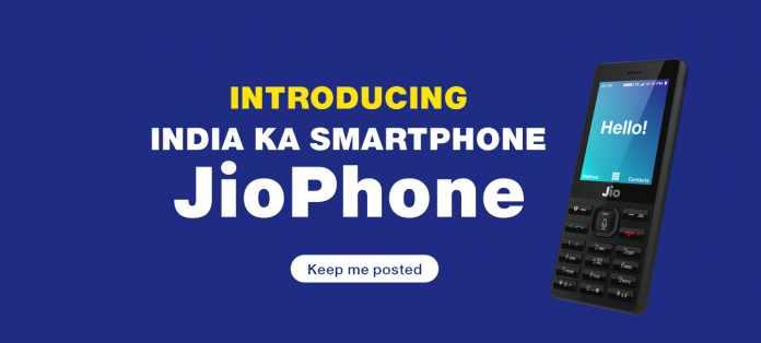 Reliance JioPhone Price
