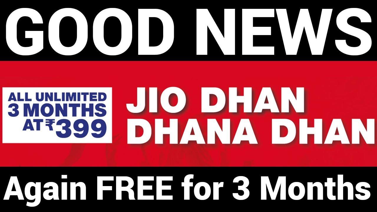 Jio Dhan Dhana Dhan