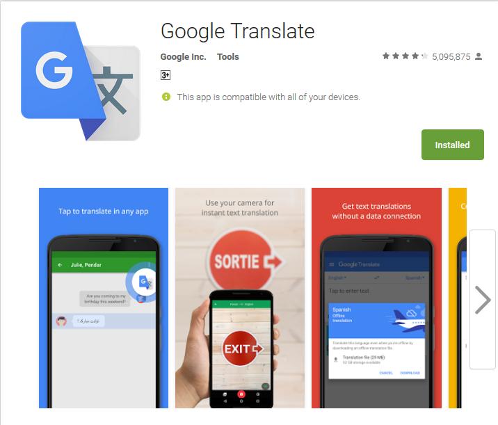Camera app Google Translate