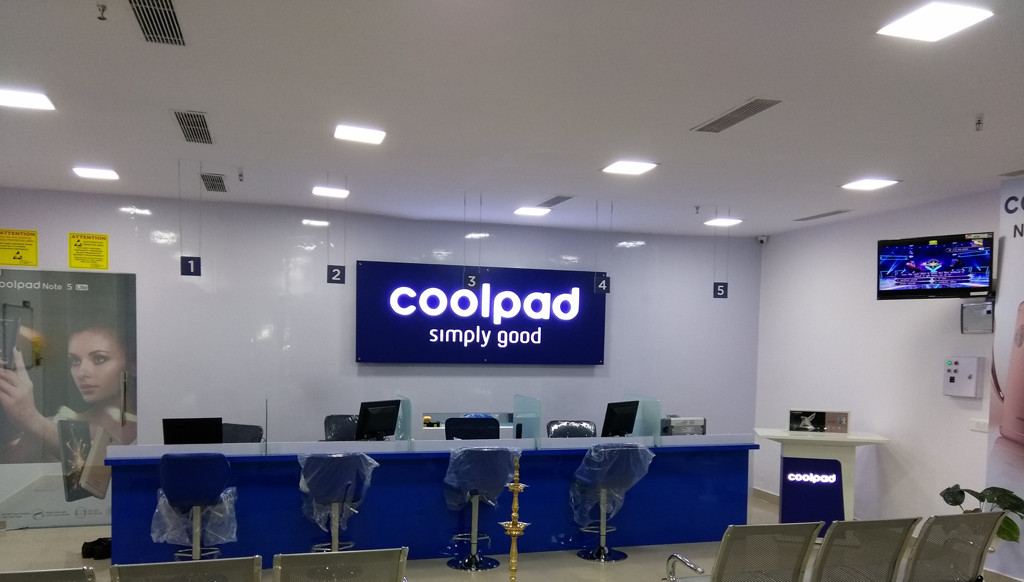 Coolpad-Exclusive-Experience-center