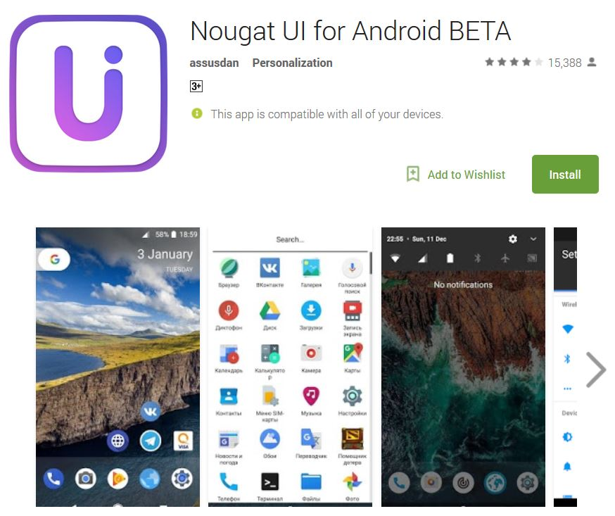 nougat UI for Android BETA