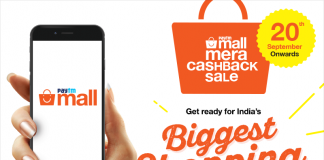 PaytmMall-MeraCashbackSale-Banner