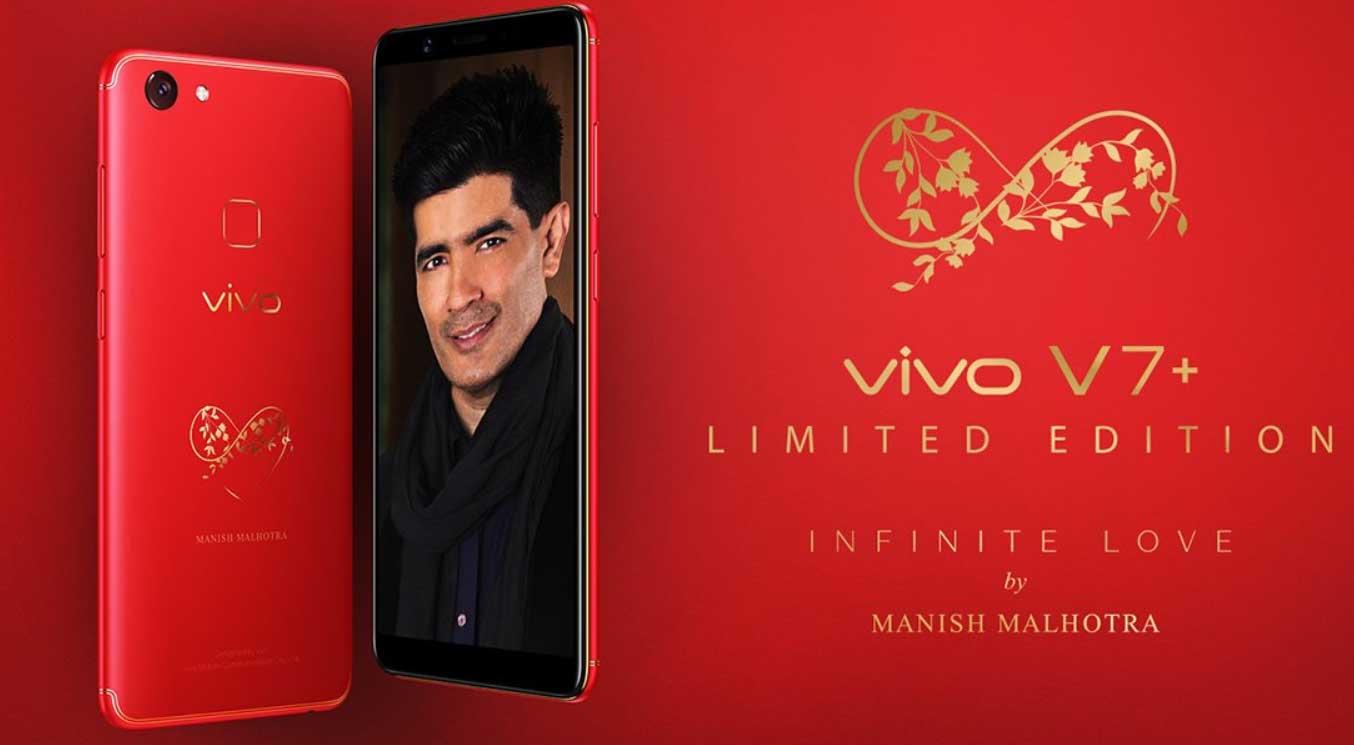 Vivo-V7-Plus-Limited-Edition