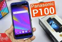 Panasonic p100 Smart Gestures