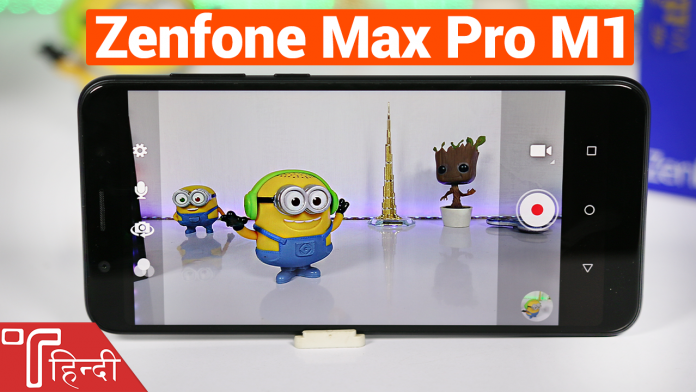 Asus Zenfone Max Pro M1 Launched