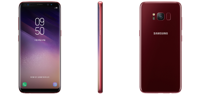 Samsung Galaxy S8 launched in burgundy red colour; priced at Rs 49,900