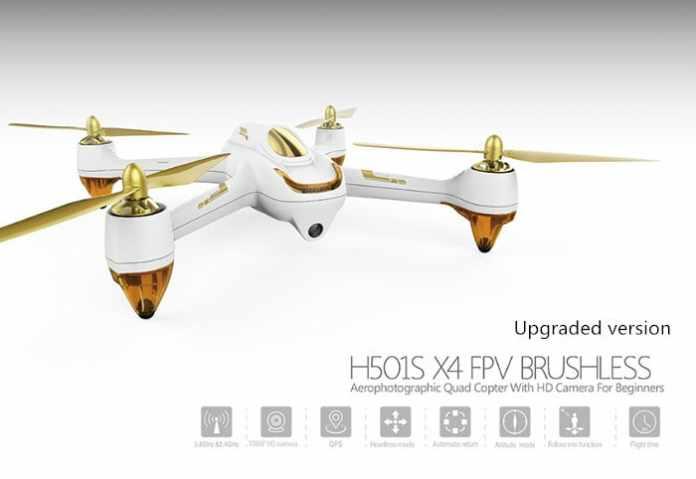 Hubsan H501S X4 Drone on Gearbest Sale