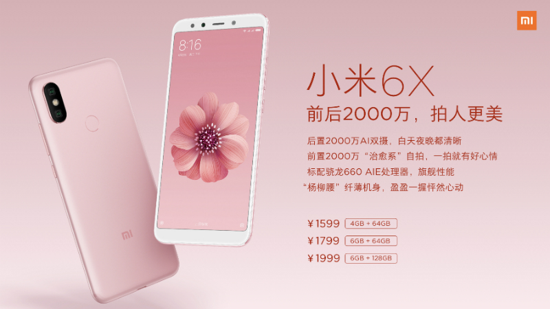 Mi 6X (Mi A2) With Snapdragon 660, Dual Rear Cameras Launched