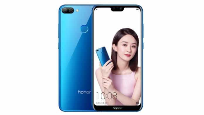 Honor 9i (2018) India launch