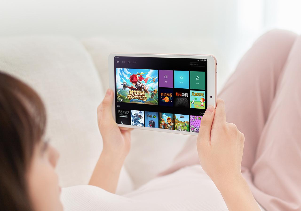 Xiaomi Mi Pad 4 Price In India How To Buy Mi Pad 4 Now