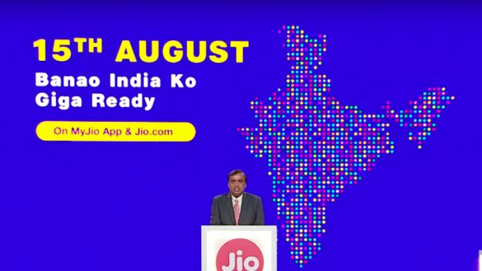 Jio GigaFiber Broadband Registrations via MyJio