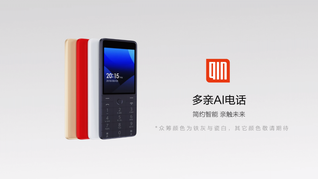 Xiaomi Qin1, Qin1s Feature Phones Launched