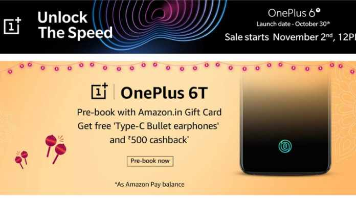 OnePlus 6T launch on Oct 30