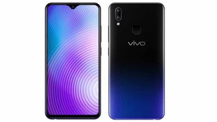 Vivo launches the latest Y91