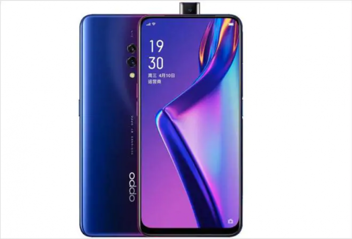 Oppo to launch Oppo K3 on July 19 in India