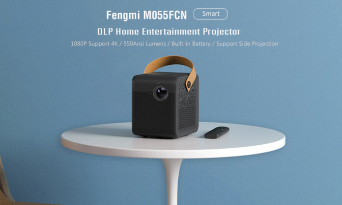 Buy Fengmi M055FCN from Xiaomi Ecosystem