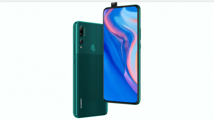 Huawei Y9 Prime launched in India
