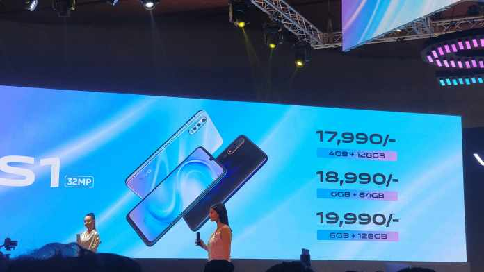 Vivo S1 With Triple-Rear Camera, 4,500mAh Battery Launched