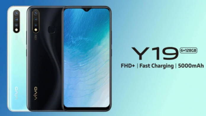 Vivo Y19 With Massive Battery and AI Triple Rear Camera launched