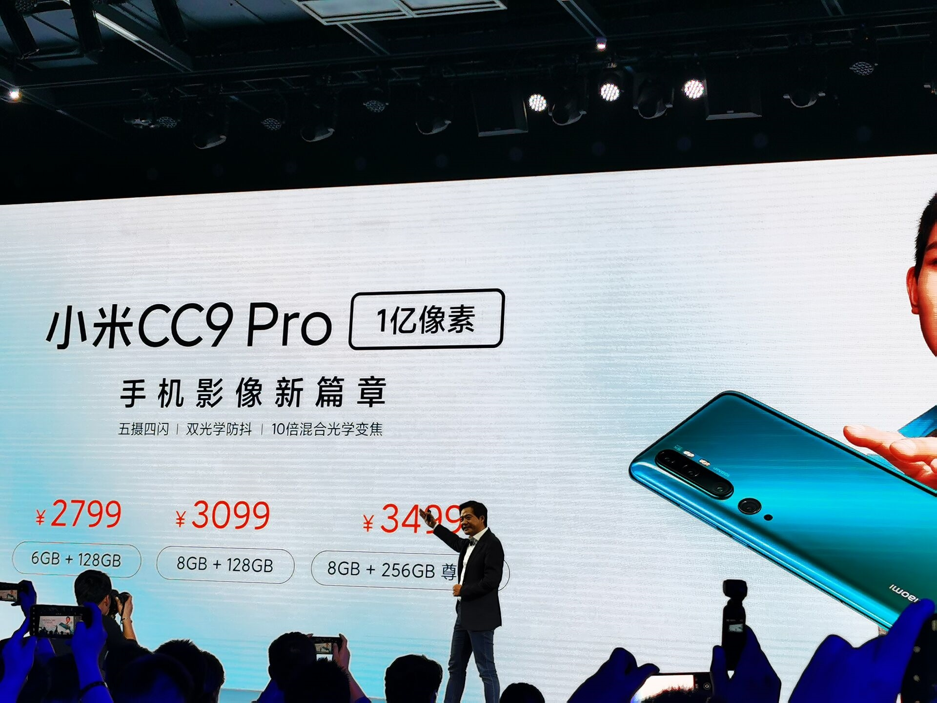 Xiaomi CC9 Pro (Mi Note 10) with World's First 108MP Camera