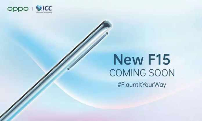 Oppo reveals it will launch the Oppo F15 in India