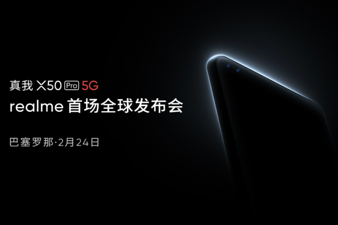 Realme X50 Pro 5G With Snapdragon 865 SoC Set to Debut on February 24