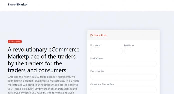 Bharat Market eCommerce