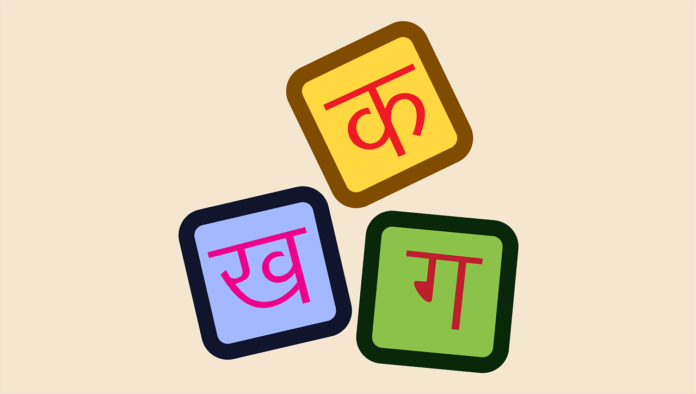 Best Hindi Keyboard Software for Laptop