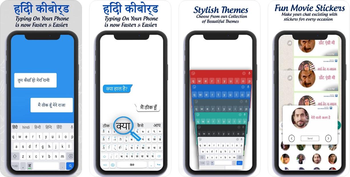 Hindi-Easy-Keyboard-best-hindi-keyboard-for-iOS